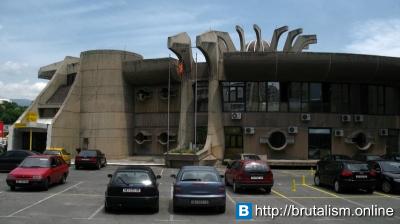 Central Post Office, Skopje, Macedonia